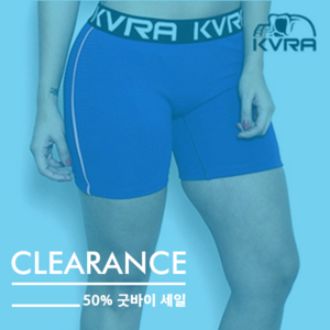 Kvra 'Play-Up' Shorts - Blue